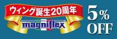 ウィング20周年_サイド